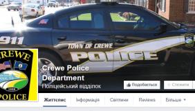 У США поліція через Facebook запропонувала власнику загубленого пакета з кокаїном забрати його