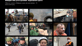 Українські медіа підготували мультимедійні проекти про події на Майдані рік тому
