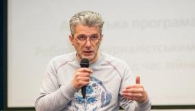 Андрій Куликов: «В умовах війни ми малюємо образ ворога або образ недоукраїнця»
