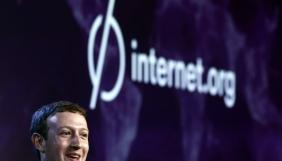 Марк Цукерберг не вважає рекламу першочерговим завданням у рамках проекту Internet.org