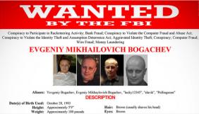 У США оголосили винагороду за інформацію про російського кіберзлочинця