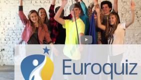 Молодь запрошують до участі в конкурсі короткометражок «Бути європейцем»