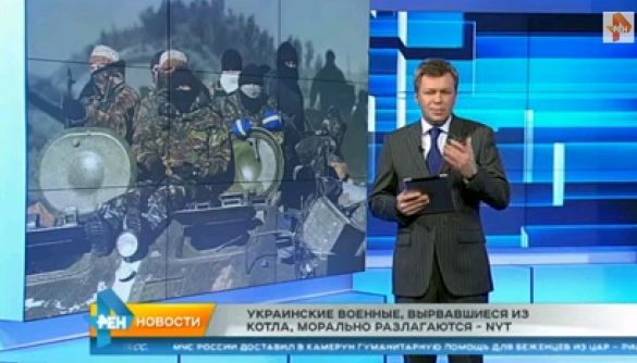 РЕН ТВ проілюстрував сюжет про українських військових кадрами бойовиків з «Оплоту»