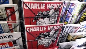 Charlie Hebdo зараз має у 25 разів більше передплатників, ніж до атаки