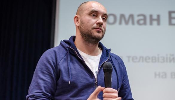 Роман Бочкала: «Журналістам заборонено сіяти паніку»