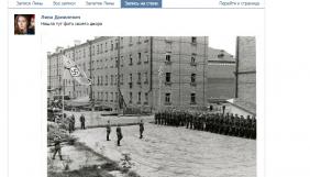 У Росії журналістку судять за фото часів німецької окупації