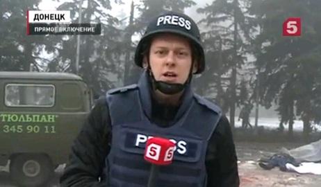 Журналіста російського «Пятого канала» занесено на Дошку ганьби