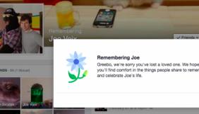 Американський журналіст інсценував загибель у Facebook