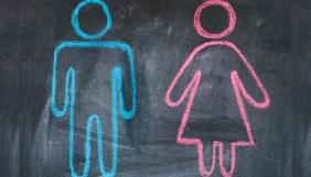 Журналістів запрошують взяти участь у пілотному проекті про збалансоване висвітлення гендерної тематики
