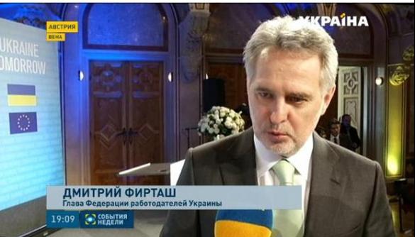 Дороги «Інтера» та «України» ведуть у Відень