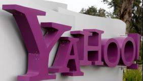 Yahoo закриє офіс у Китаї, щоб зменшити витрати