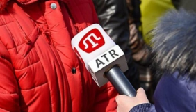 Комітет захисту журналістів стурбований відмовою РФ реєструвати кримські медіа