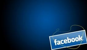 Facebook пропонує медіакомпаніям публікувати контент прямо у соцмережі