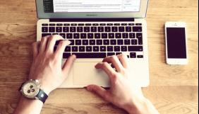 15 онлайн-інструментів для продуктивної роботи над текстом