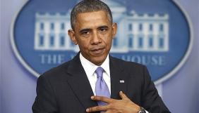Барак Обама підписав закон про економічні санкції за кіберзлочини