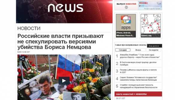 Особливості інтерпретації: як різні версії Euronews висвітлили вбивство Нємцова