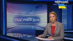 У перший тиждень березня Перший національний доволі повно висвітлював російську агресію проти України