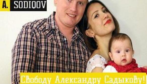 Блогера та науковця Олександра Содикова звільнили після 36-денного арешту