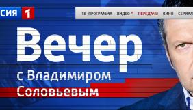 Литва зупиняє трансляцію російського каналу «РТР-Планета»
