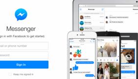 Facebook випустив браузерну версію Messenger