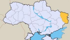 Триває конкурс журналістських розслідувань «Місцева влада на Луганщині: що потрібно знати звичайним мешканцям?»
