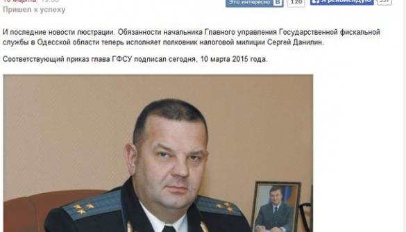 «Пацієнт радше живий... чи мертвий», або Постмодерна реальність від одеських ЗМІ