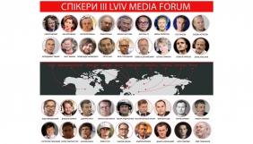 У Львівському медіафорумі візьмуть участь представники десяти країн світу