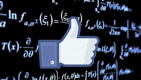 Facebook змінює алгоритм видачі постів у стрічці новин