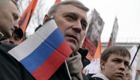 Російські опозиціонери пропонують Конгресу США включити до «Списку Магнітського» вісьмох журналістів