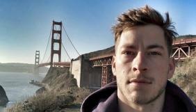 На Евересті загинув менеджер Google Ден Фредінбург