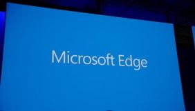 Microsoft оголосила назву браузера-наступника Internet Explorer