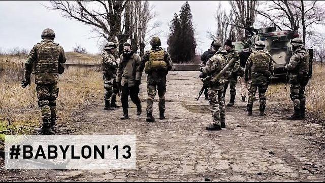 Образ війни на Донбасі в документальних стрічках «Вавилона'13»