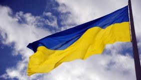 «Телекритика» спільно з Національним музеєм історії України розпочинають проект «25 років Незалежності очима журналістів» і шукають волонтерів