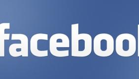 Користувачі «Українського Фейсбуку» звернуться до Цукерберга щодо створення української адміністрації сайту