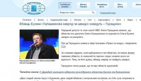 Від убивства Бузини до зарплат депутатів: журналістські стандарти у квітні