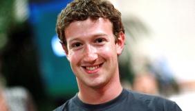 Марк Цукерберг відповість на питання українців
