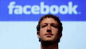 Цукерберг подумає, чи відкривати офіс у Києві