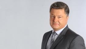 Порошенко розраховує на удосконалення українського Facebook