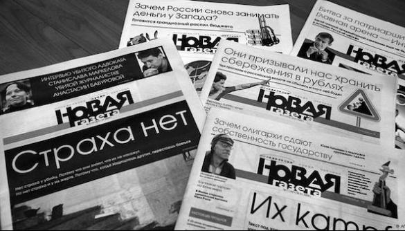 «Нова газета» зупинила роботу в Чечні через матеріал про весілля начальника поліції з неповнолітньою