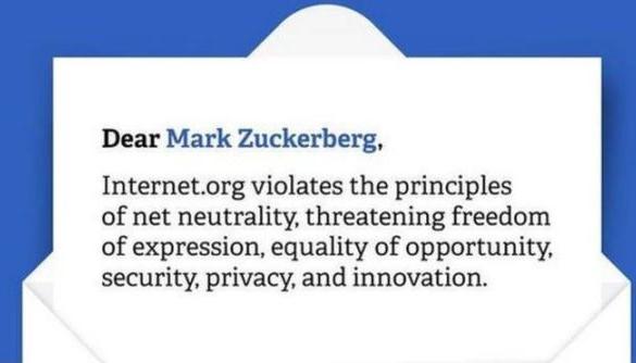 Протести щодо проекту Цукерберга Internet.org зростають