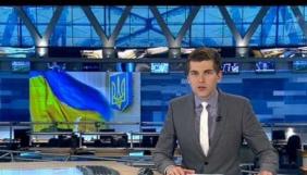 Российские мифы о планах «усмирения» востока и юга Украины