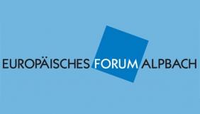 КІГА оголошує конкурс на здобуття стипендій до Австрії для вихідців зі Сходу та Криму