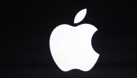 Apple уп'яте визнана найдорожчим брендом світу