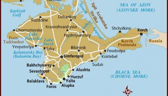 Associated Press не позначає Крим ні як українську, ні як російську територію
