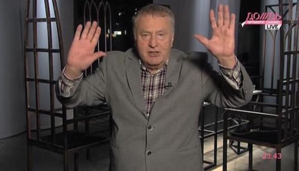 Жириновський подав позов на телеканал «Дождь» - вимагає компенсувати 1 мільйон рублів