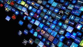 Завдяки інтернету людство витрачатиме на медіа на 1,4% часу більше, ніж торік – прогноз ZenithOptimedia