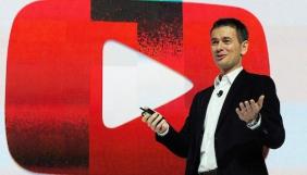 Google розказав про перспективи віртуальної реальності на YouTube