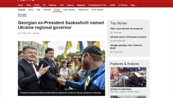 «Супер-зброя Саакашвілі». Огляд іноземної преси