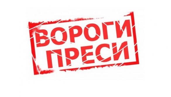 Антирейтинг «Вороги преси-2015» очолили Ярема, Коломойський та Фірташ