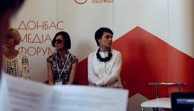 Наталя Гуменюк: Ми маємо стати людьми, які бережуть реальність